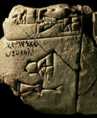 rencontre assyriologique internationale moscow