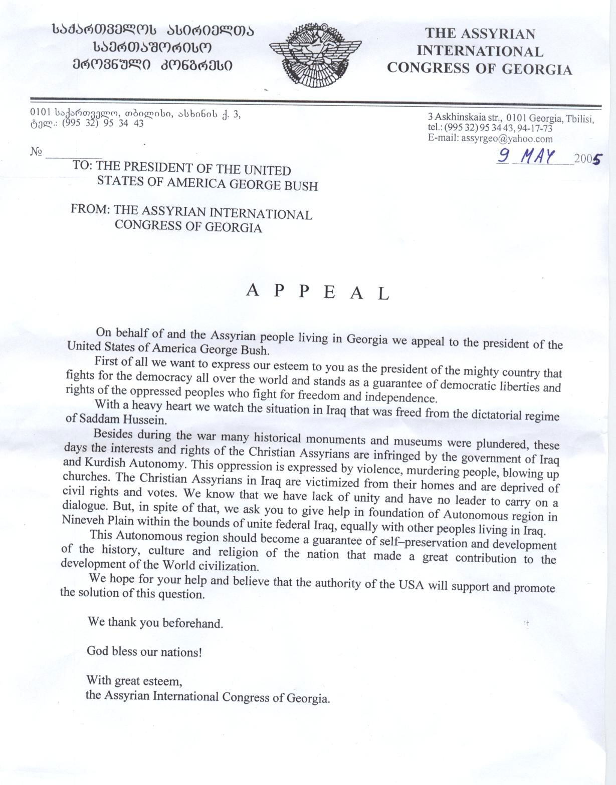 letter of appeal sample for college