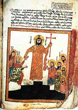 priere syriaque - enluminure du Christ